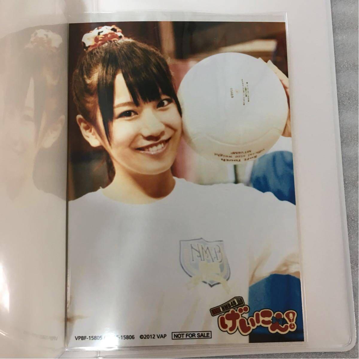 1円スタート NMB48 げいにん! 初回限定豪華版 DVD BOX 山本彩 NMB_画像5
