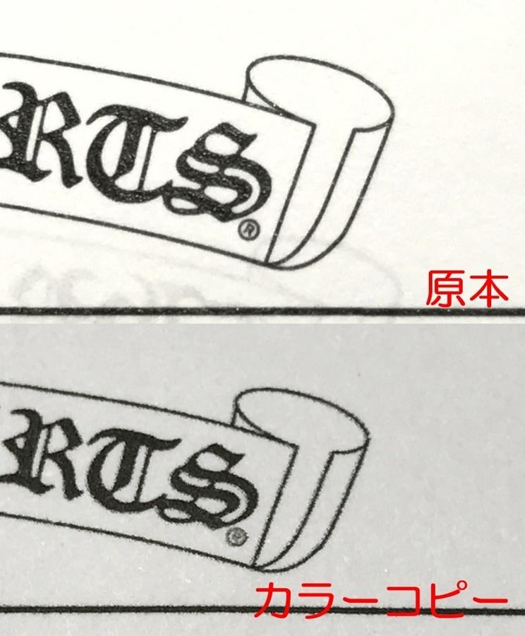 インボイス原本 付属品完備 クロムハーツ 22k タイニーCHクロス・ベビーファット×2 純正ダイヤ ツイストチェーン 18インチ 査定済 本物_画像9