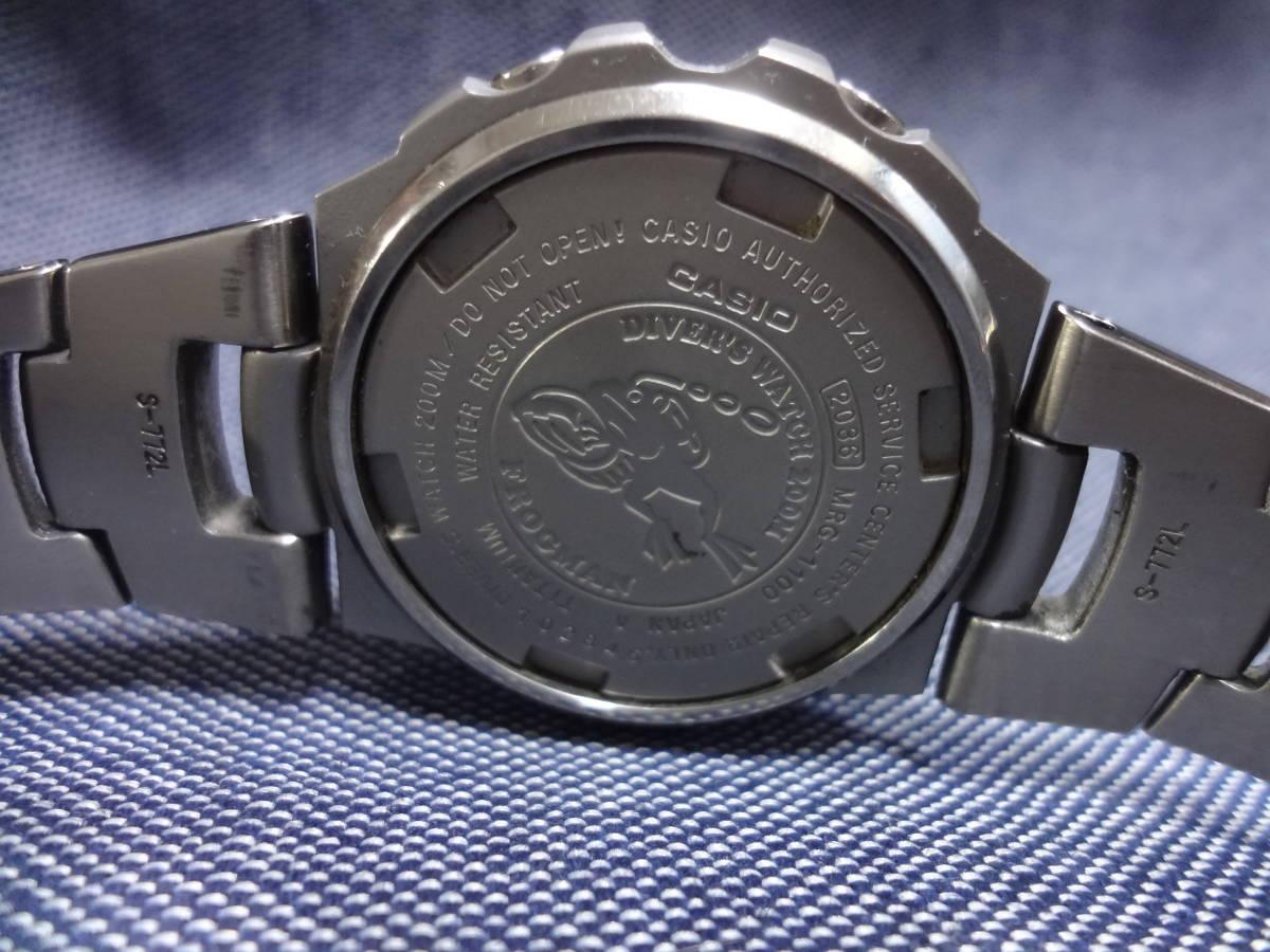 Casio g shock titanium