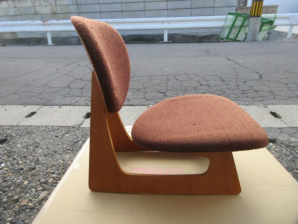 即決!天童木工 低座椅子B!北欧 長大作 ヴィンテージ_画像3