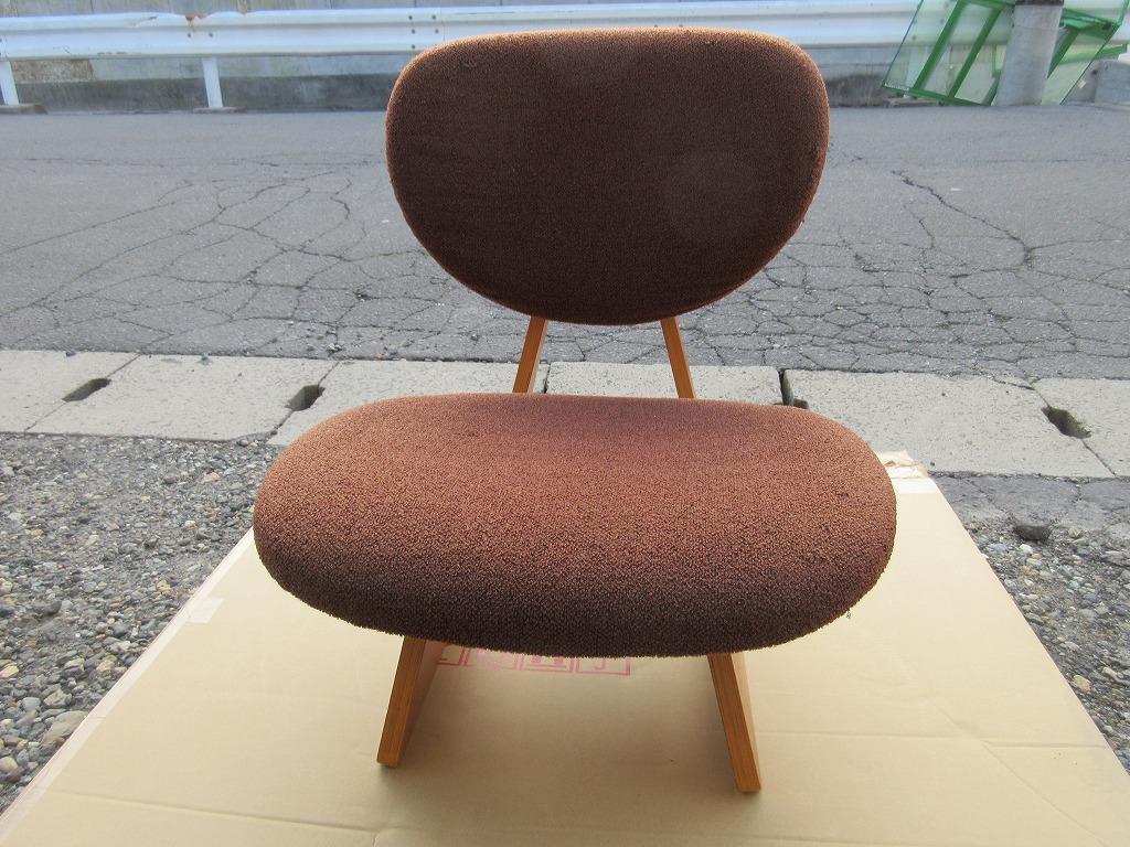 即決!天童木工 低座椅子B!北欧 長大作 ヴィンテージ