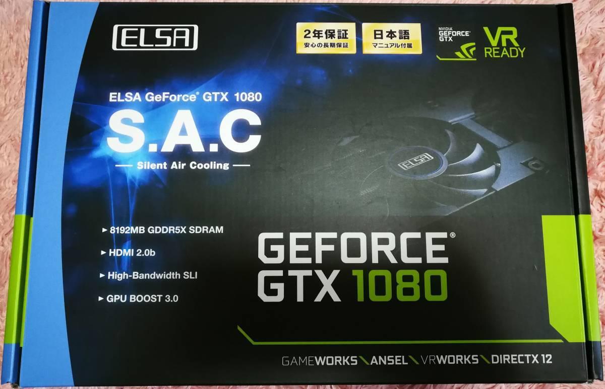 美品 ELSA GEFORCE GTX 1080 8GB S.A.C