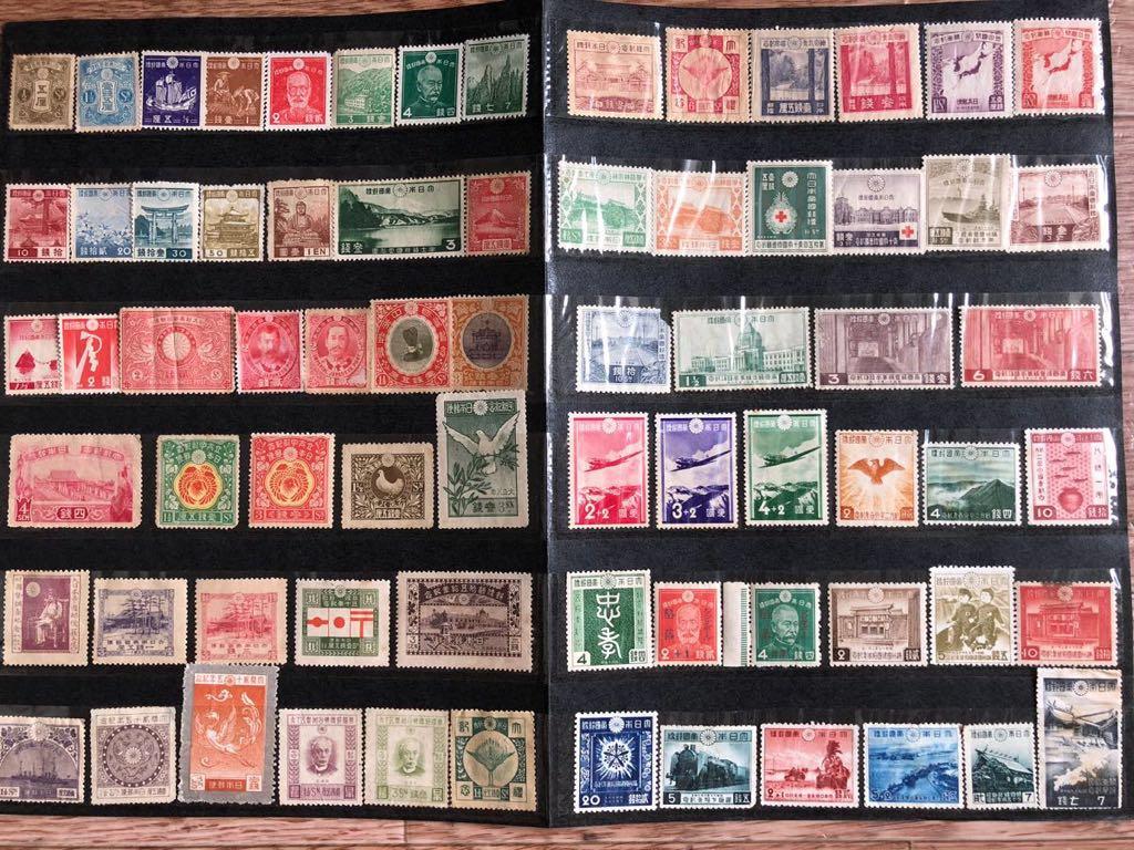 カタログ価1万6千円のレア切手、明治銀婚含む!明治時代~昭和19年記念切手、国立公園切手、田沢切手、第一次昭和切手、年賀切手 合計72種