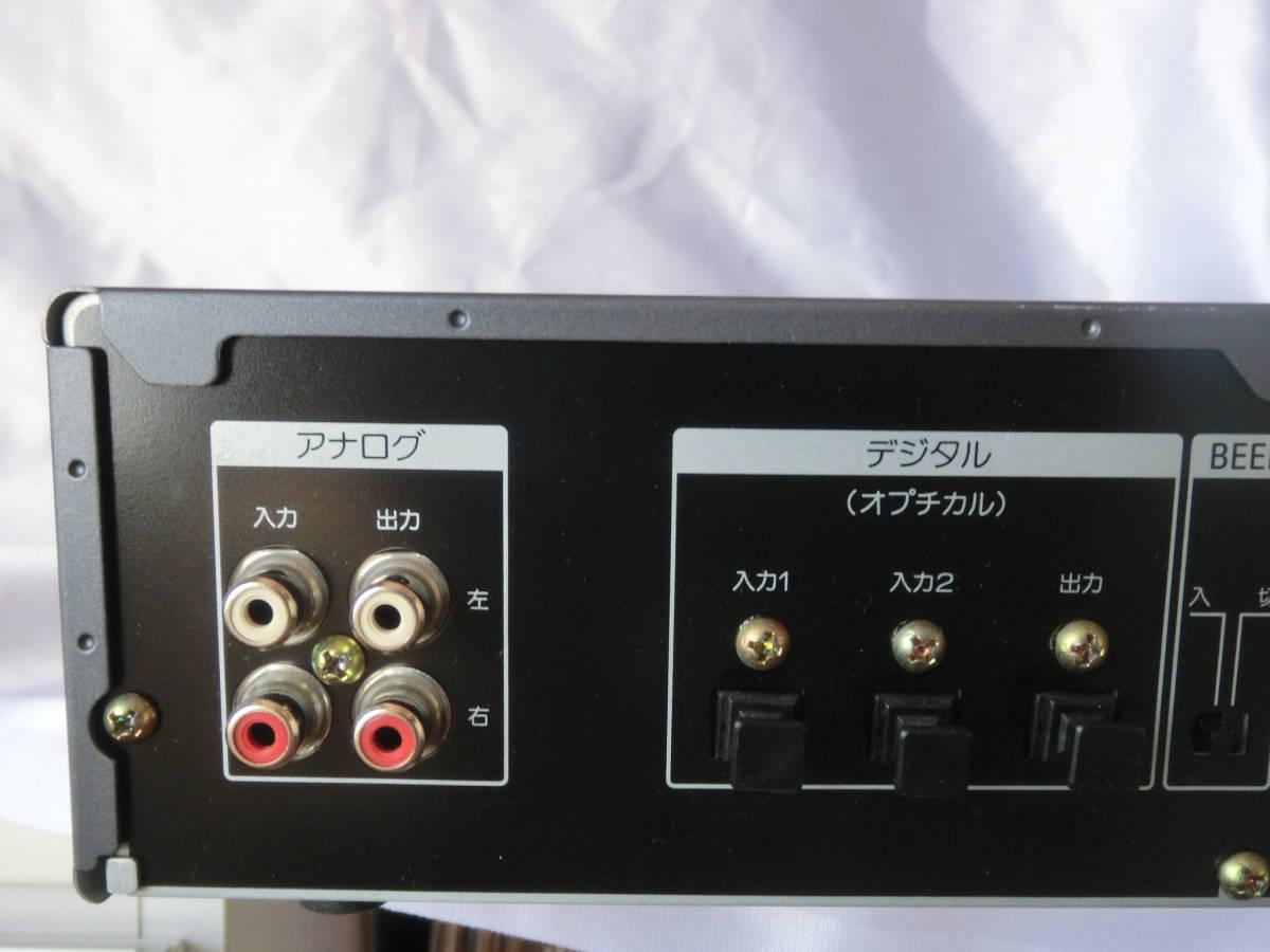 SONY〈MDデッキ MDS-S50〉リモコンつき ジャンク_画像4