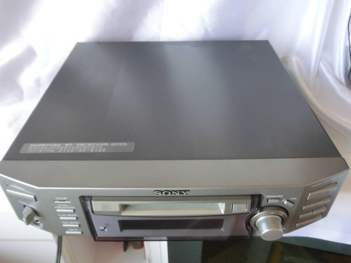 SONY〈MDデッキ MDS-S50〉リモコンつき ジャンク