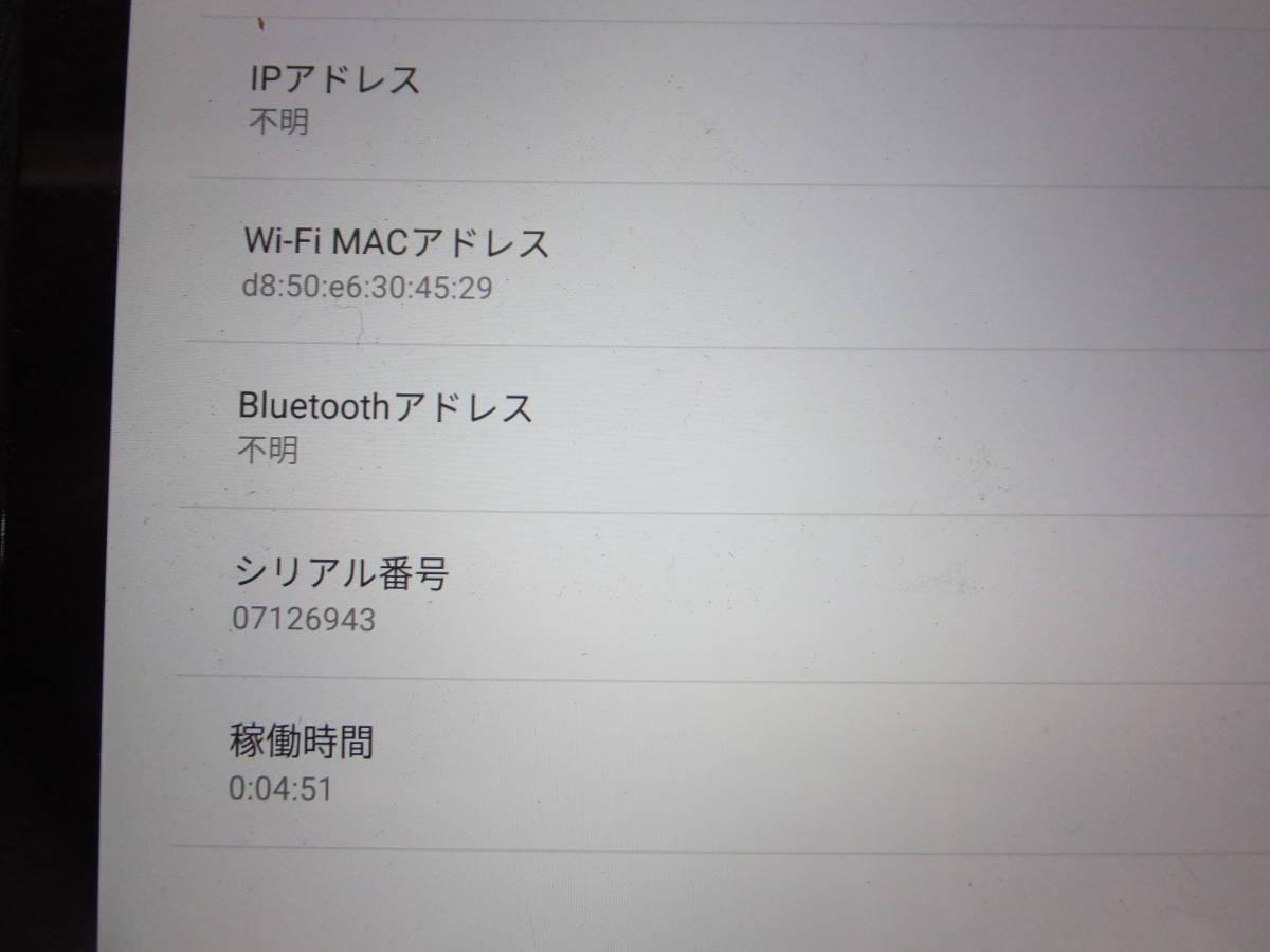 sl657 ASUS Nexus 7 K008 wifiモデル 32GB 動作OK 中古品_画像3