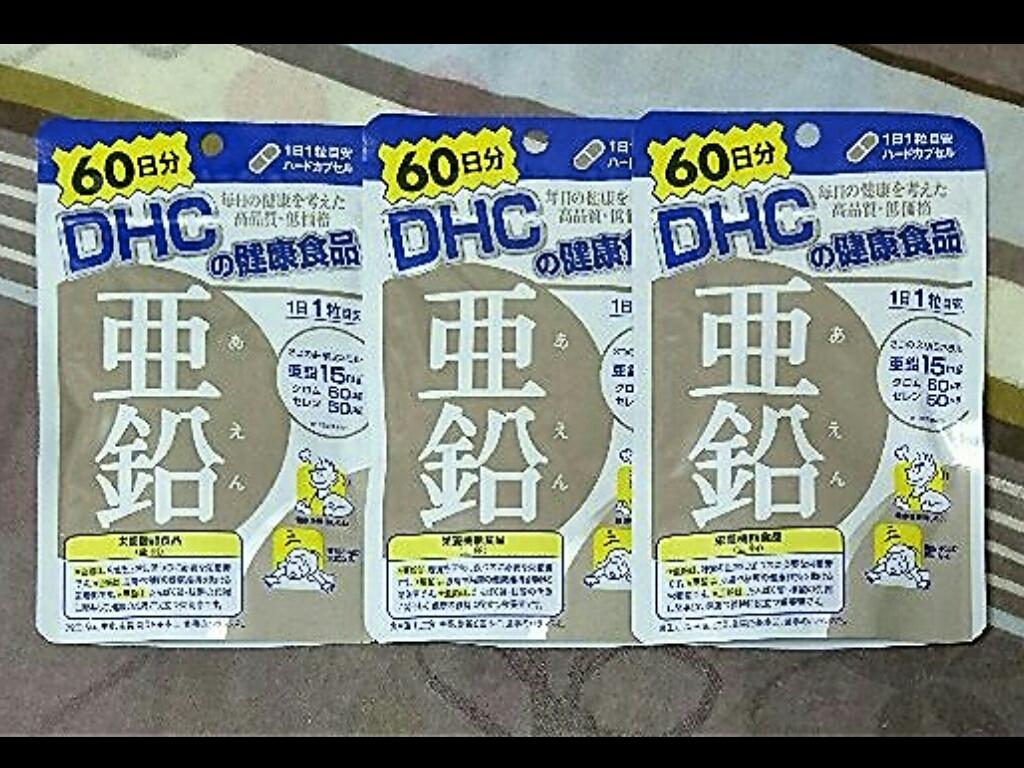 ★DHC 亜鉛 60日×3袋 送料120円