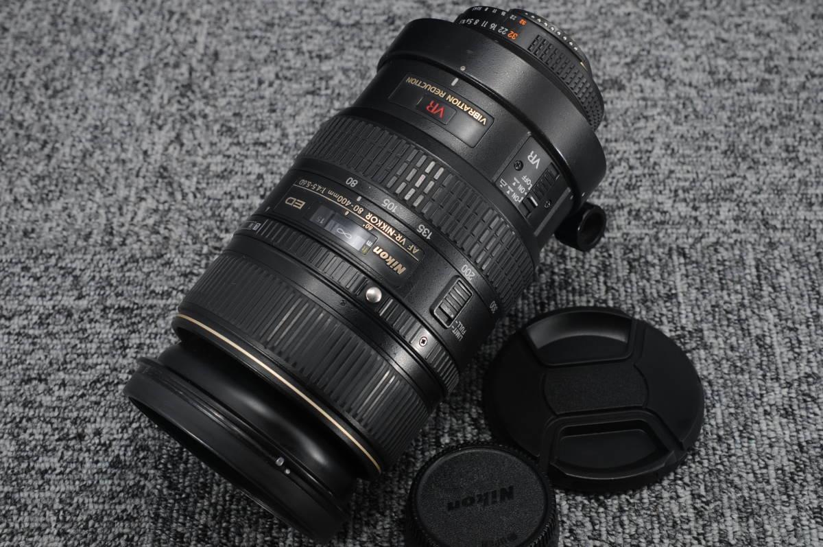 Nikon AF VR-NIKKOR 80-400mm F4.5-5.6 D ED