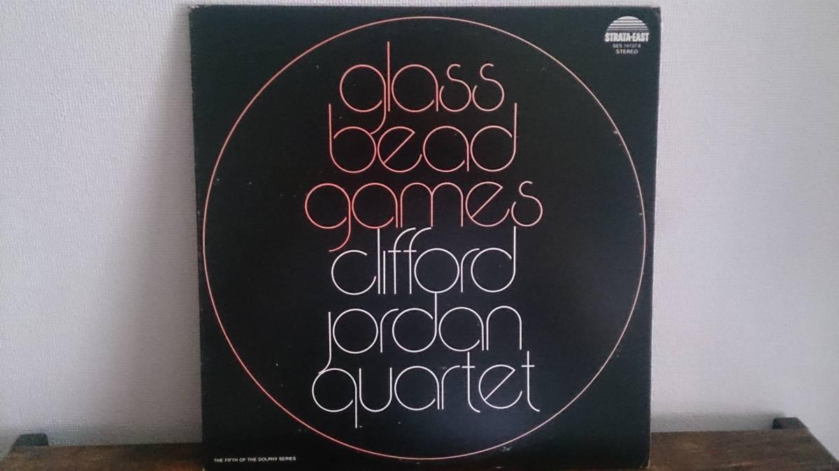 USオリジナル! Clifford Jordan / Grass Bead Games SES-19737/19738 strata east名盤