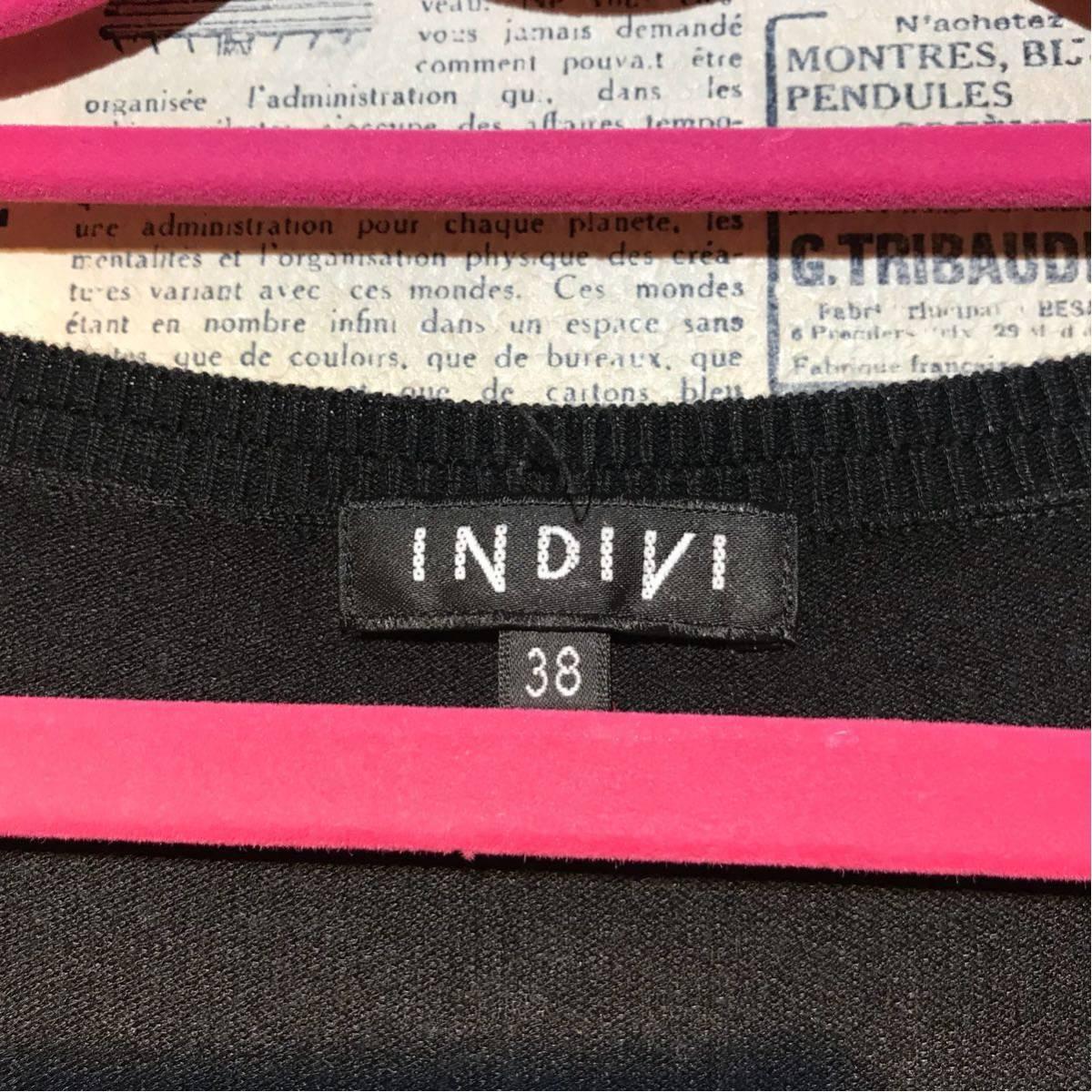 INDIVI インディヴィ 半袖カットソー サイズ38