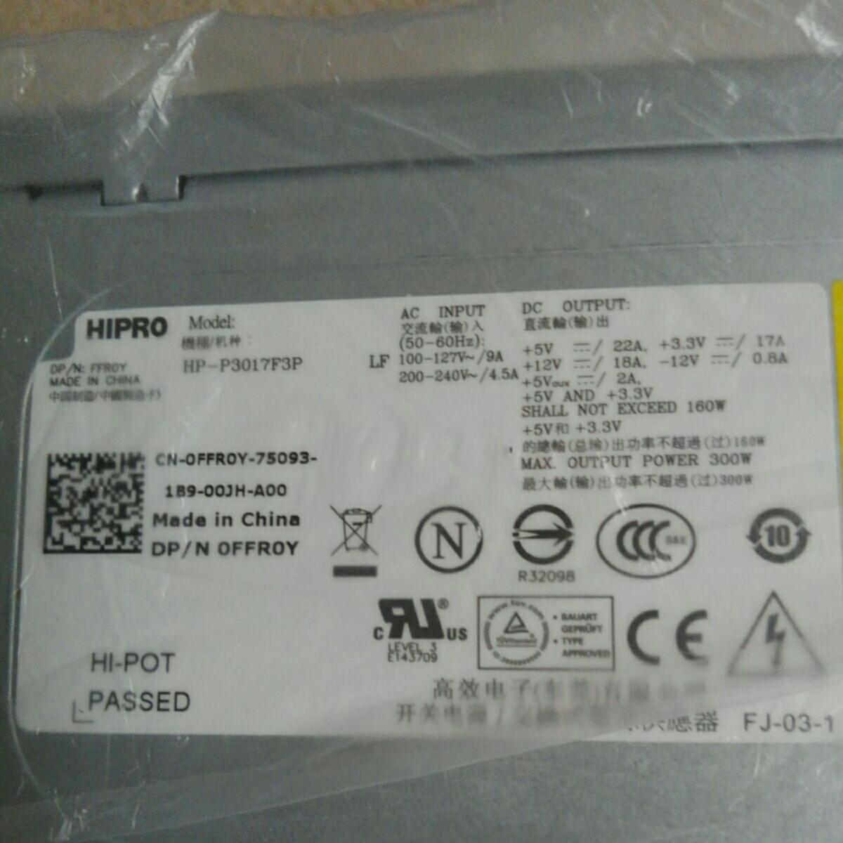 HIPRO HP-P3017F3 デルデスクトップPC用電源ユニット  発送ゆうパック
