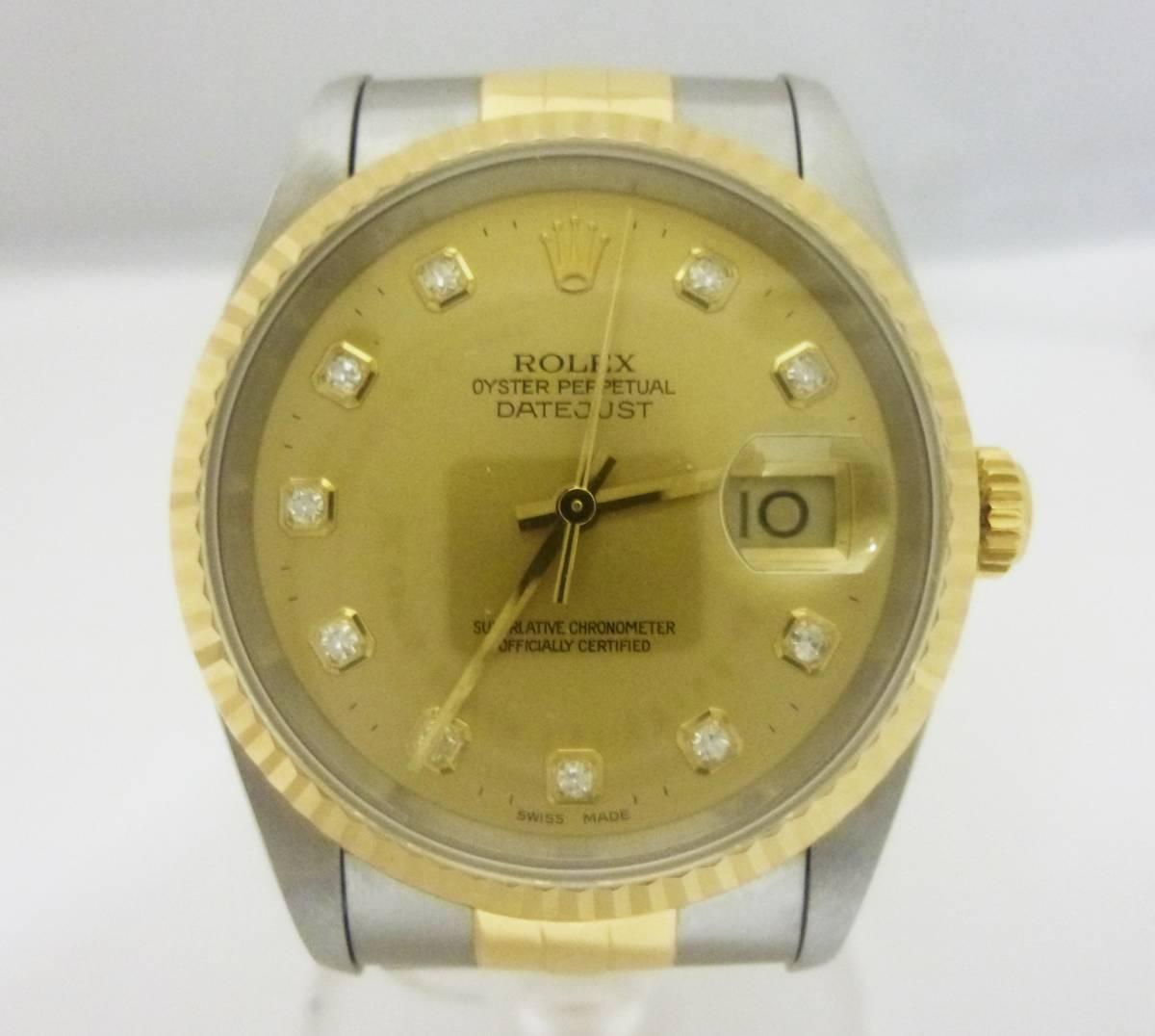 ★1円 未使用品 ロレックス デイトジャスト 10P ダイヤ 16233G メンズ腕時計 稼働品★