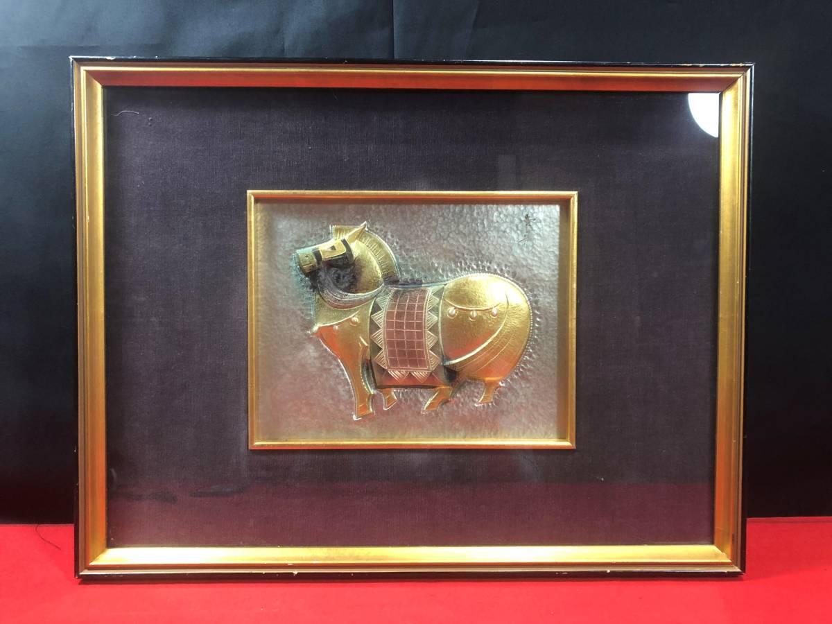 人間国宝 金森映井智(栄一)作 彫金 馬の図 額装 時代物