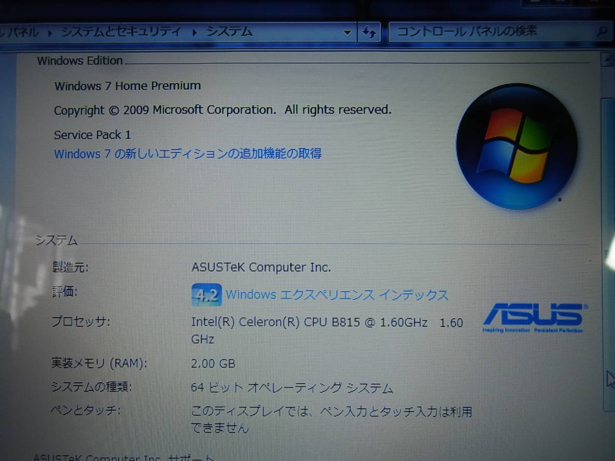 ⑥▲ASUS X54C B815 1.6GHz/4G/500GB/MULTI/Win7/無線LAN _画像3