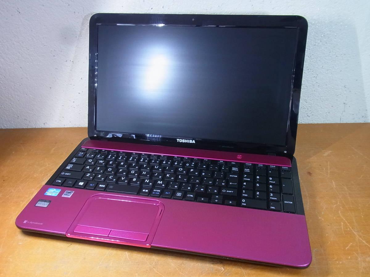 ⑥▲東芝 dynabook T552/58GRJ Core i7-3630QM 2.40GHz/8GB/BDドライブ/ノートパソコン 訳有