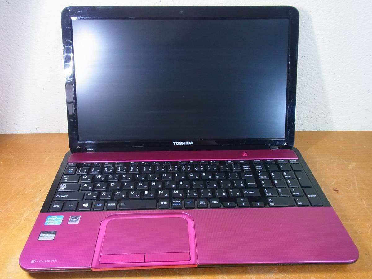 ⑥▲東芝 dynabook T552/58GRJ Core i7-3630QM 2.40GHz/8GB/BDドライブ/ノートパソコン 訳有_画像2