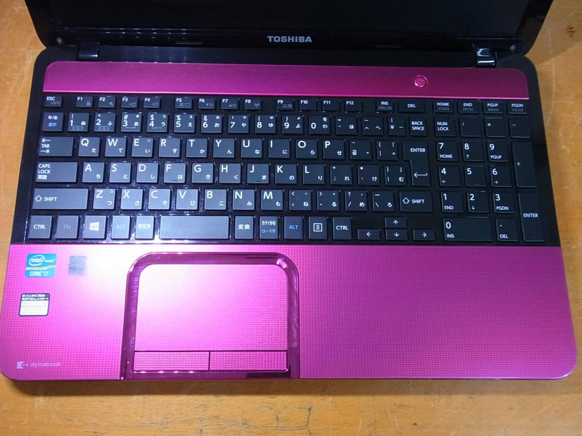 ⑥▲東芝 dynabook T552/58GRJ Core i7-3630QM 2.40GHz/8GB/BDドライブ/ノートパソコン 訳有_画像3