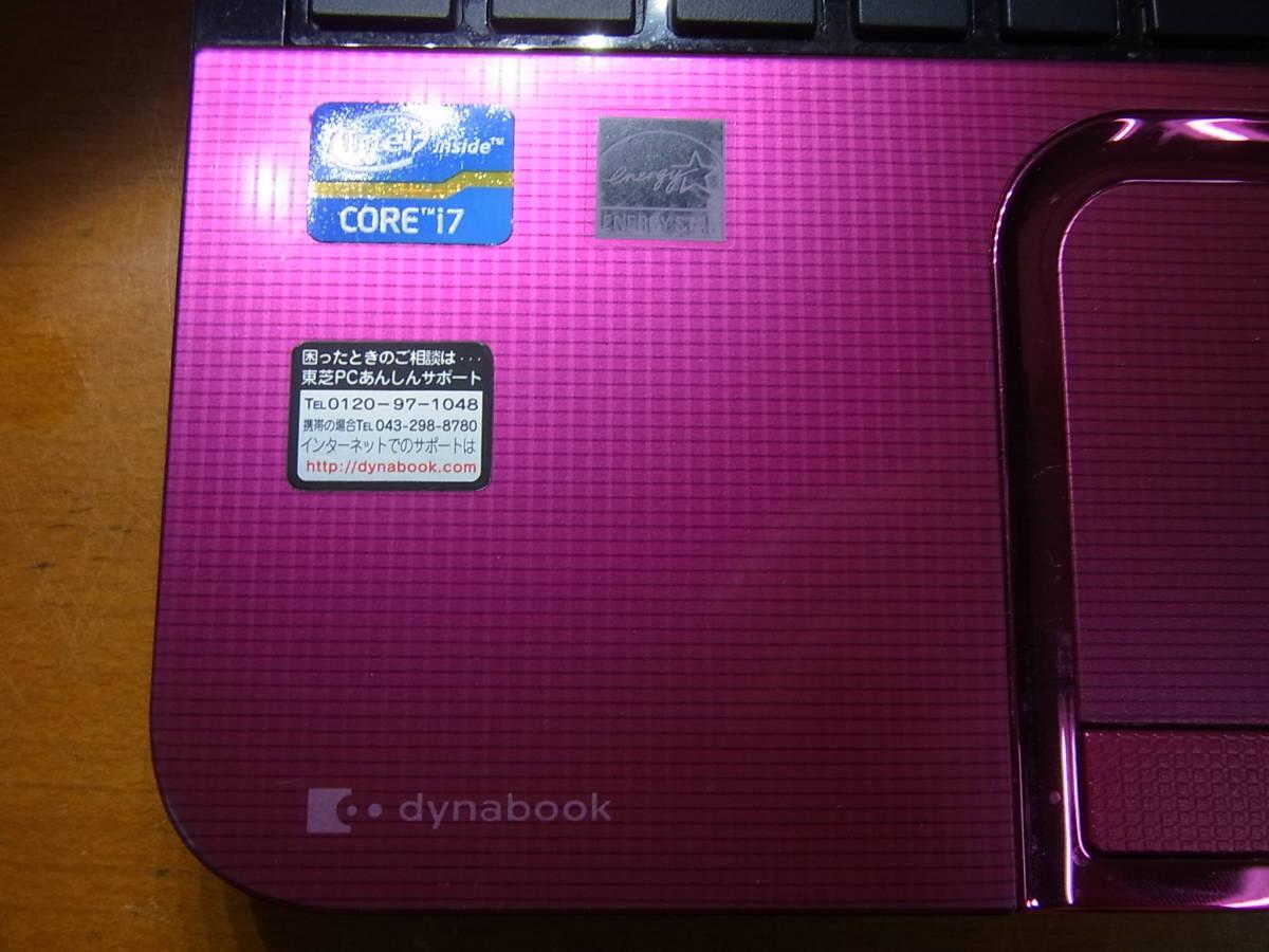 ⑥▲東芝 dynabook T552/58GRJ Core i7-3630QM 2.40GHz/8GB/BDドライブ/ノートパソコン 訳有_画像5
