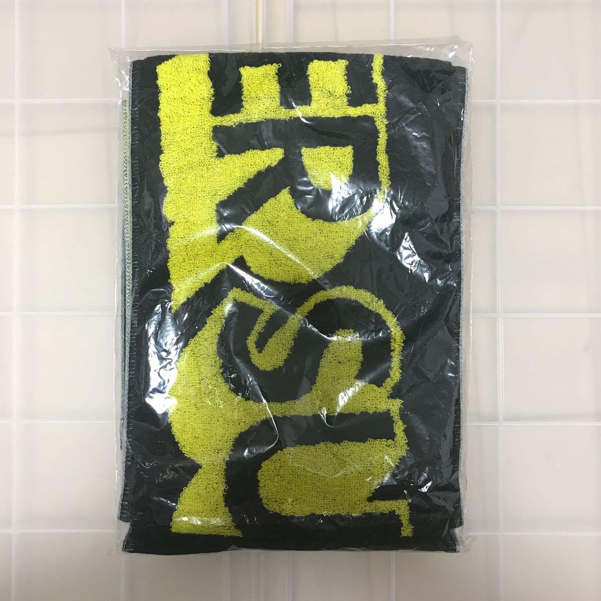 【未開封新品】YUKI 夏フェス グッズ マフラータオル 2011 ユキ ライブ SUPER SUMMER!!_画像1