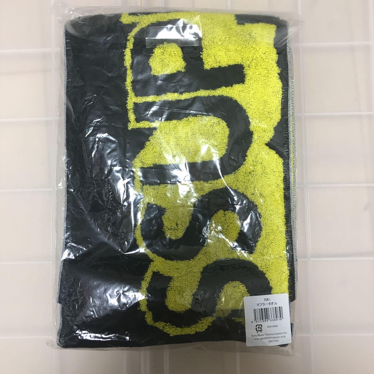 【未開封新品】YUKI 夏フェス グッズ マフラータオル 2011 ユキ ライブ SUPER SUMMER!!_画像2