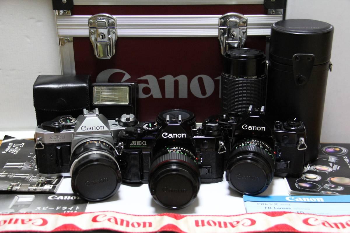 豪華希少☆CANON A-1 AE-1☆58mm1.2 50mm1.2L 50mm1.4など☆キャノン