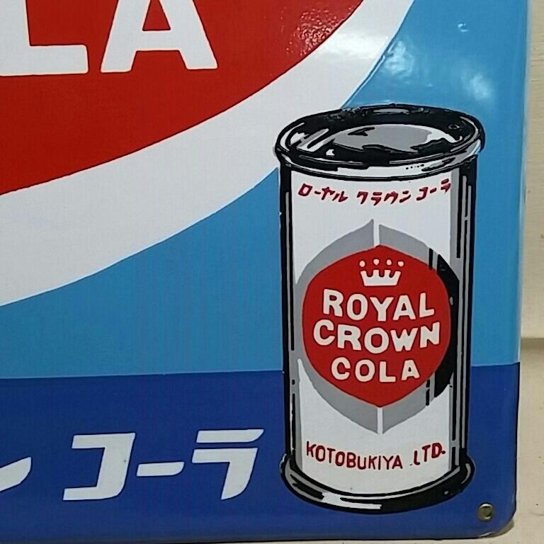 当時物 ローヤルクラウンコーラ 洋酒の寿屋 琺瑯看板 未使用 美品 日本製 在庫品 ホーロー看板_画像5