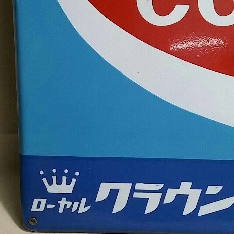 当時物 ローヤルクラウンコーラ 洋酒の寿屋 琺瑯看板 未使用 美品 日本製 在庫品 ホーロー看板_画像6