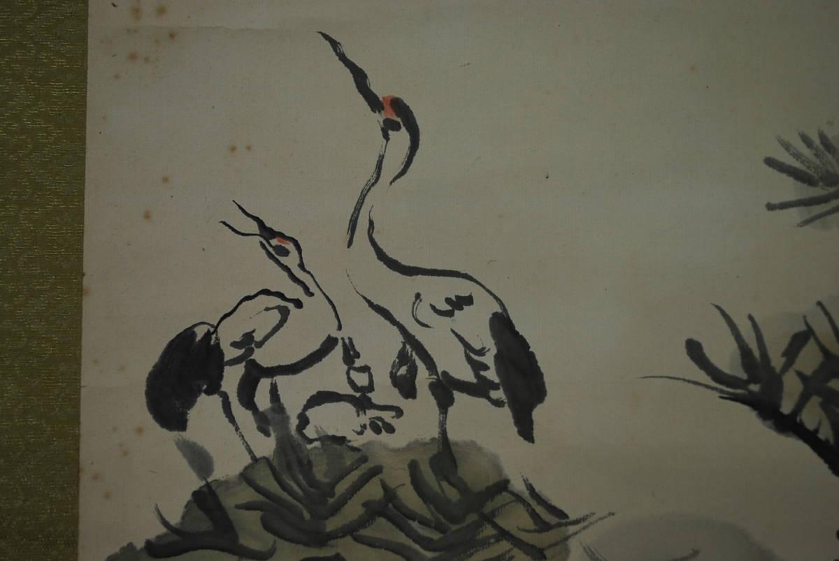 【真作】富田渓仙/鶴ノ巣籠画賛/掛軸☆宝船☆P-41_画像2