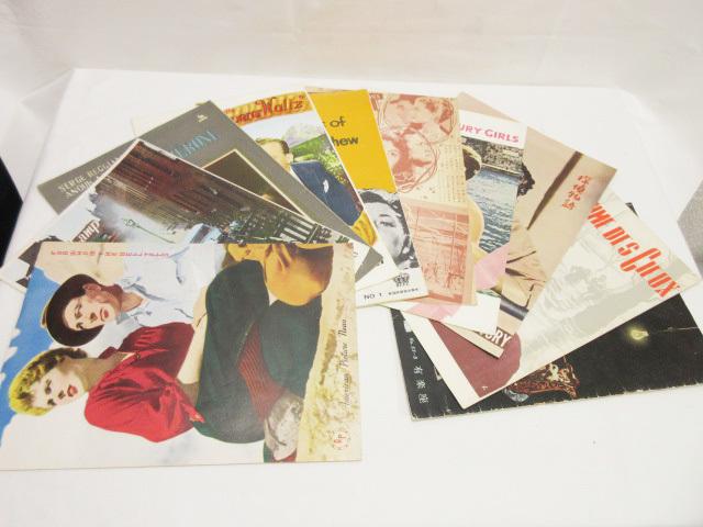 昭和20.30年代物 「誰が為に鐘は鳴る」他 洋画映画パンフレット10冊セット ♪昭和レトロ♪