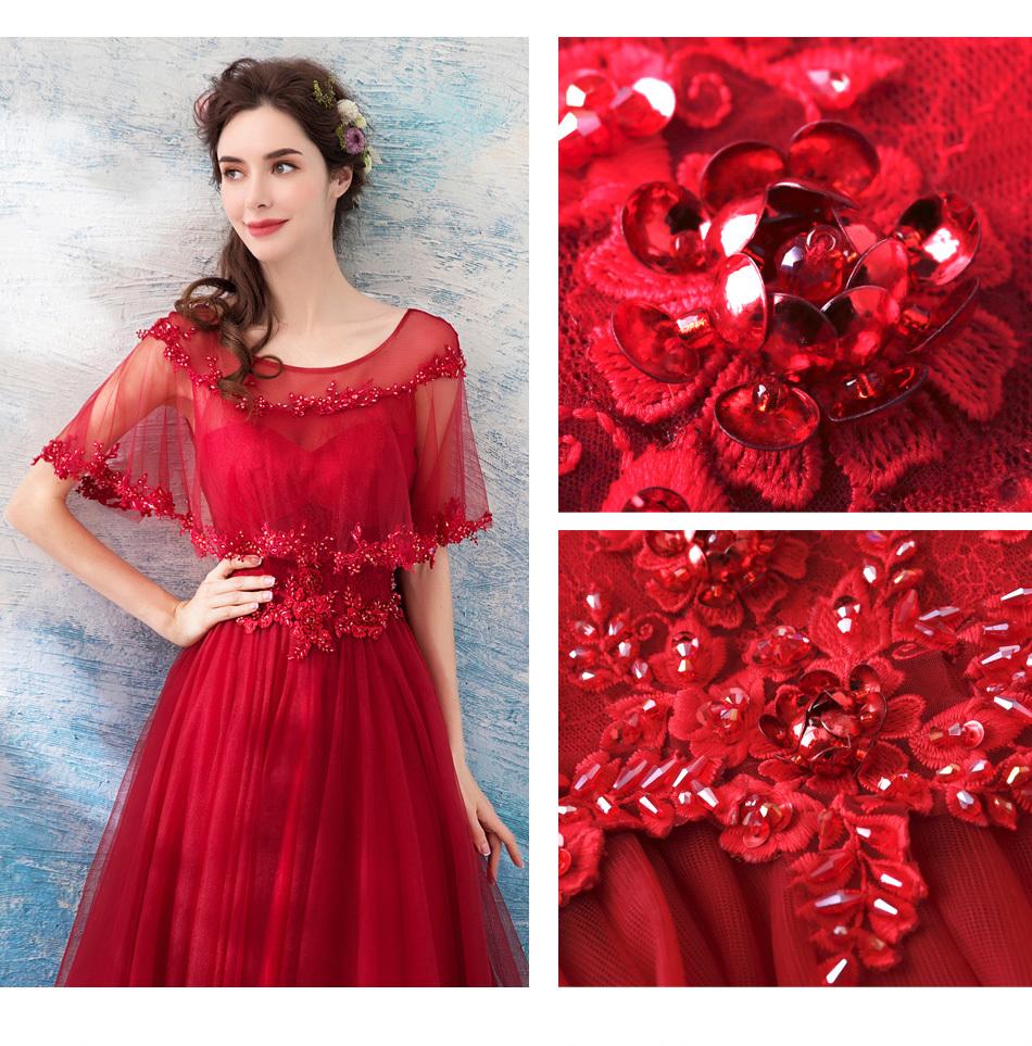 d9c222410c2dd 素敵なウエディングドレスカラードレス 赤 編み上げ 結婚式 二次会 お色直し ステージ 演奏会