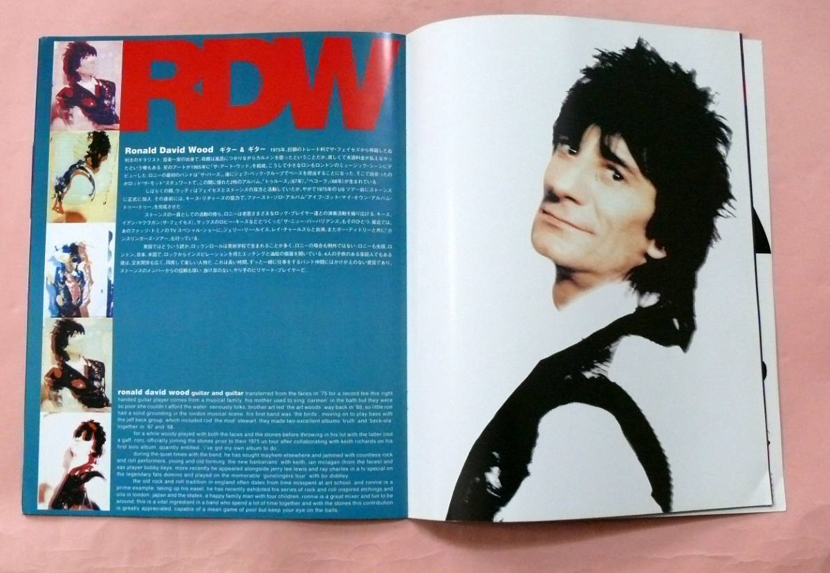 パンフ「ローリング・ストーンズ/ROLLING STONES STEEL WHEELS TOKYO1990」_画像5