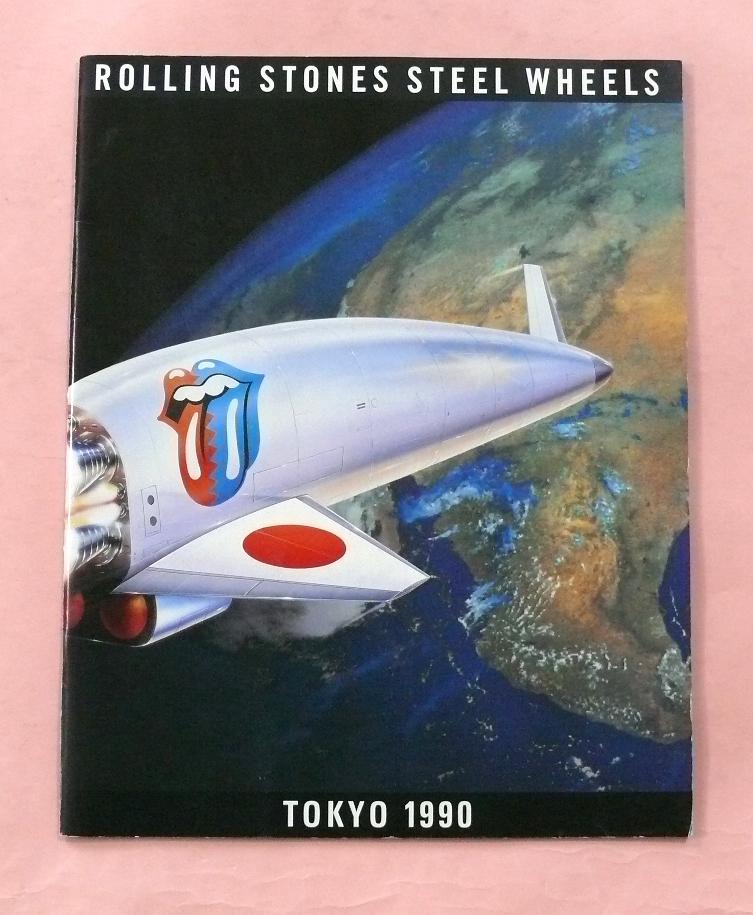 パンフ「ローリング・ストーンズ/ROLLING STONES STEEL WHEELS TOKYO1990」_画像1