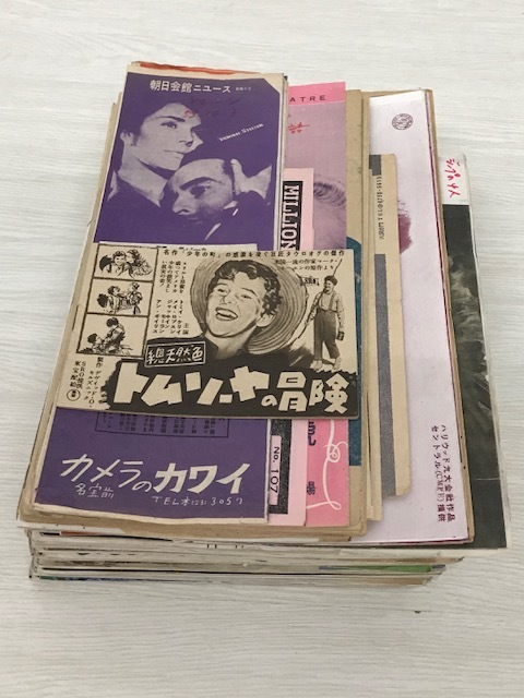 古い! 映画パンフレット(157枚)1円スタート!_画像5