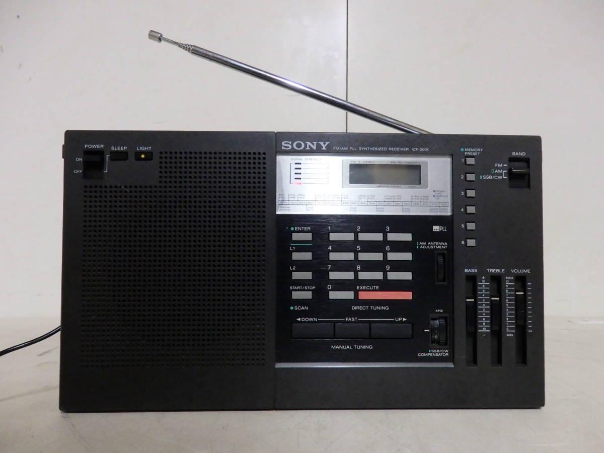 SONY ICF-2001 ラジオ ジャンク品