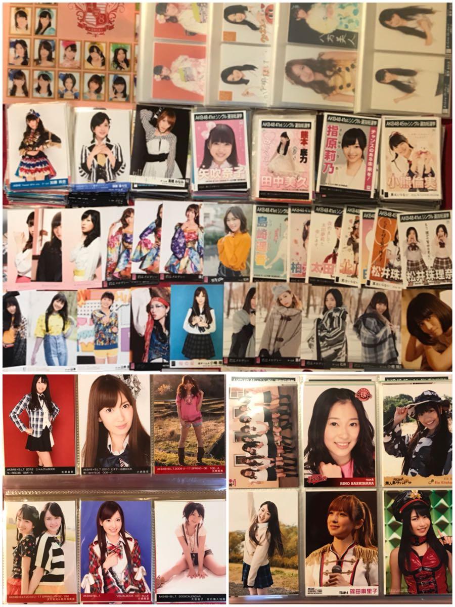 AKB48 公式生写真約1400枚セットまとめ売り コンプ復刻版 共通ポーズ 初期 DVD特典 山本彩 前田敦子 大島優子 SKE/NMB/HKT/NGT/STU/チーム8