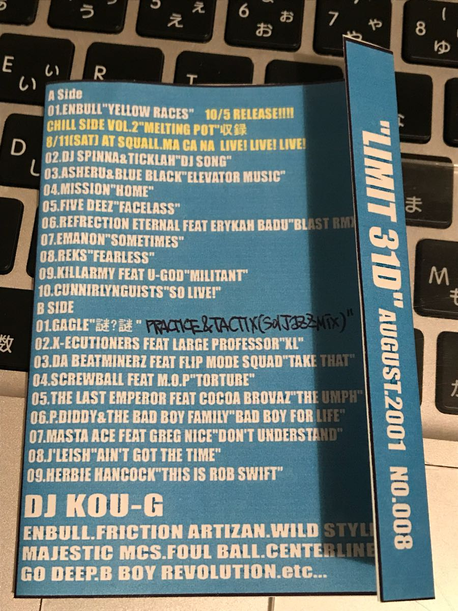 CD付 MIXTAPE DJ KOU-G MANTHLY MIX NO 008 GROOVEMAN SPOT JAZZY SPORTS CHOKU MITSU THE BEATS APPI MURO KIYO KOCO_画像3