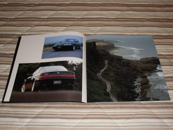 【旧車カタログ】 1994年 ユーノスコスモ JC系_画像5