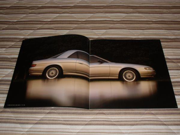 【旧車カタログ】 1994年 ユーノスコスモ JC系_画像3