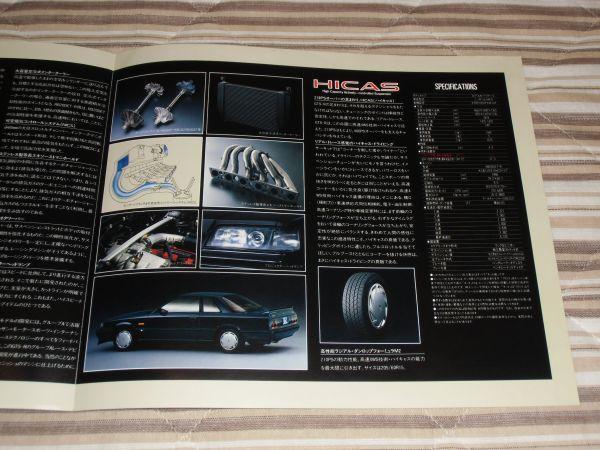 【旧車カタログ】 昭和62年 日産スカイラインGTS-R R31系 当時物ステッカー付き!_画像5