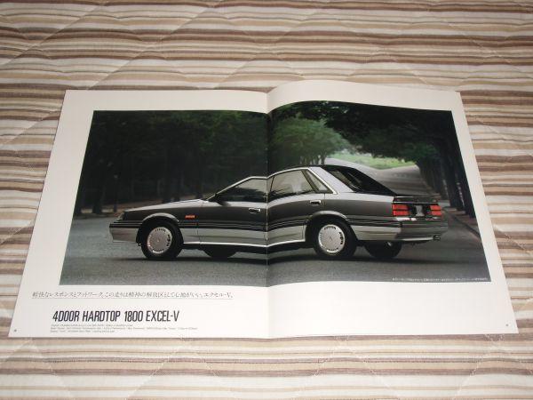 【旧車カタログ】 昭和63年 日産スカイライン4ドア R31系_画像6