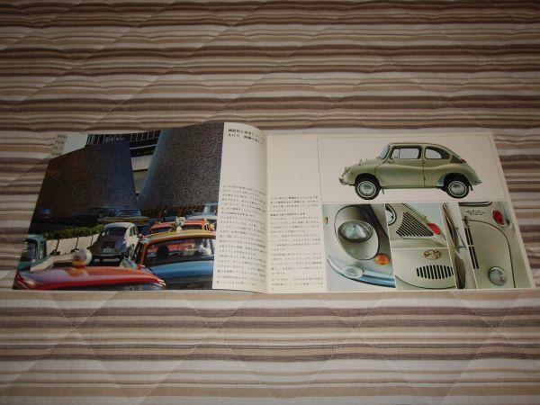 【旧車カタログ】 昭和43年 スバル360_画像2