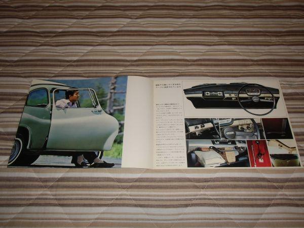 【旧車カタログ】 昭和43年 スバル360_画像3