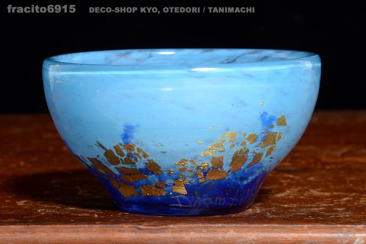 ドーム本物 華麗 1910年頃 貴重ヒスイ文ジェード彩 上級金箔装飾 茶碗