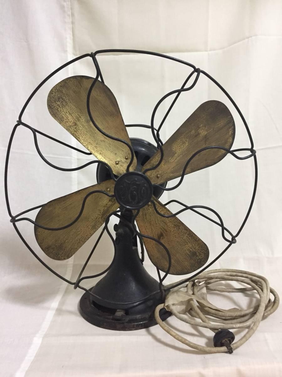 【昭和レトロ】 東京芝浦製作所製扇風機 昭和レトロ 扇風機 【送料無料】