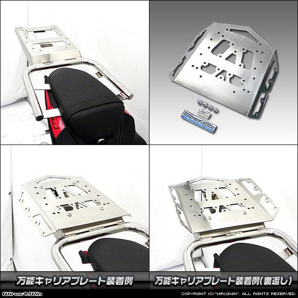 GSX-R125/GSX-S125用リアボックス(SHAD)付きタンデムバー_画像3
