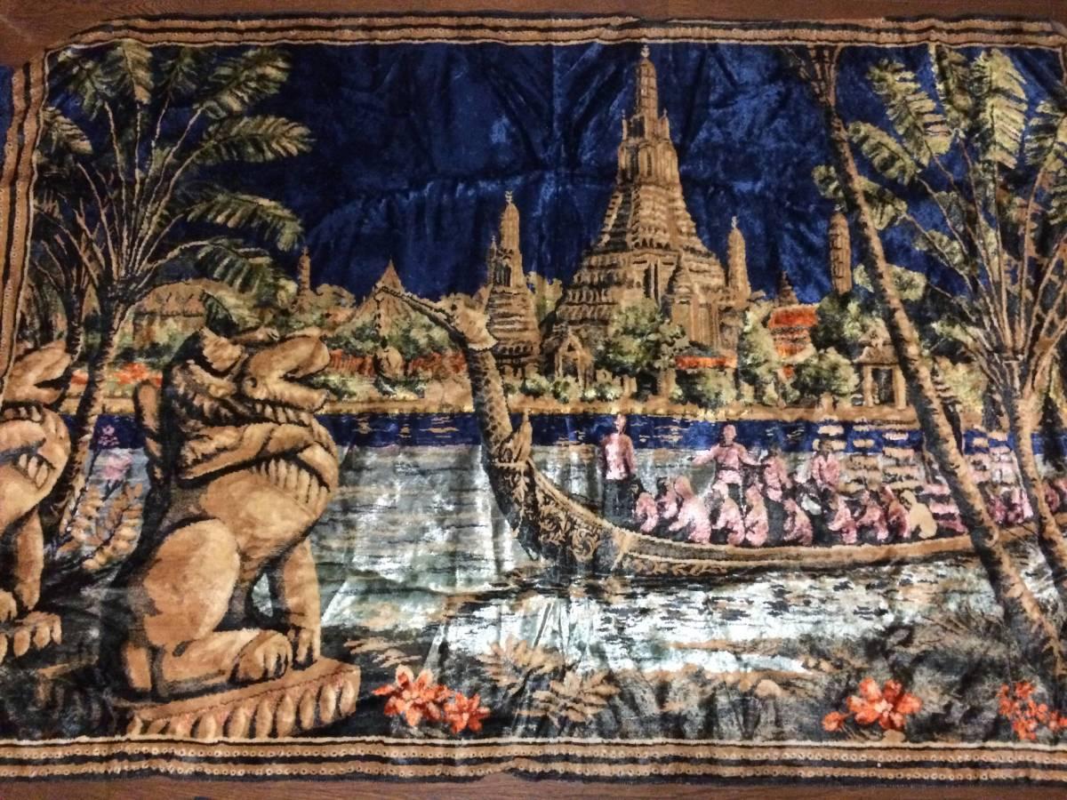 ビンテージ アジアン ラグ アンコールワット柄 遺跡 カンボジア 東南アジア マット カーペット アンティーク 172x116cm_画像1