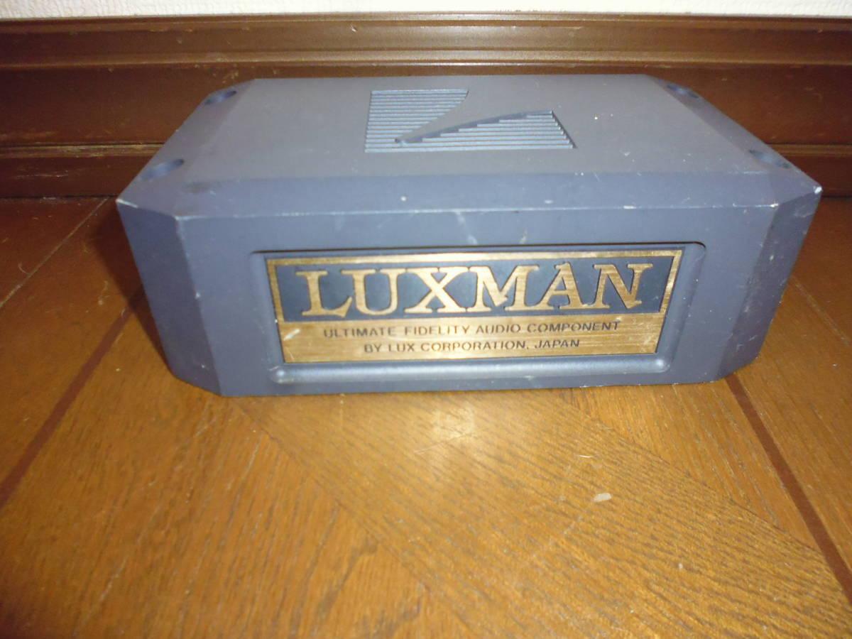 LUXMAN ラックスマン ライントランス MAG-1 本体のみ ジャンク品