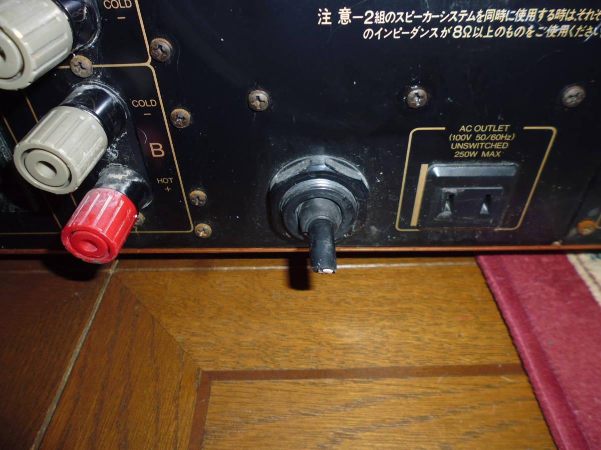 SANSUI B-2102 MOS VINTAGE パワーアンプ サンスイ 本体のみ ジャンク品 _画像7