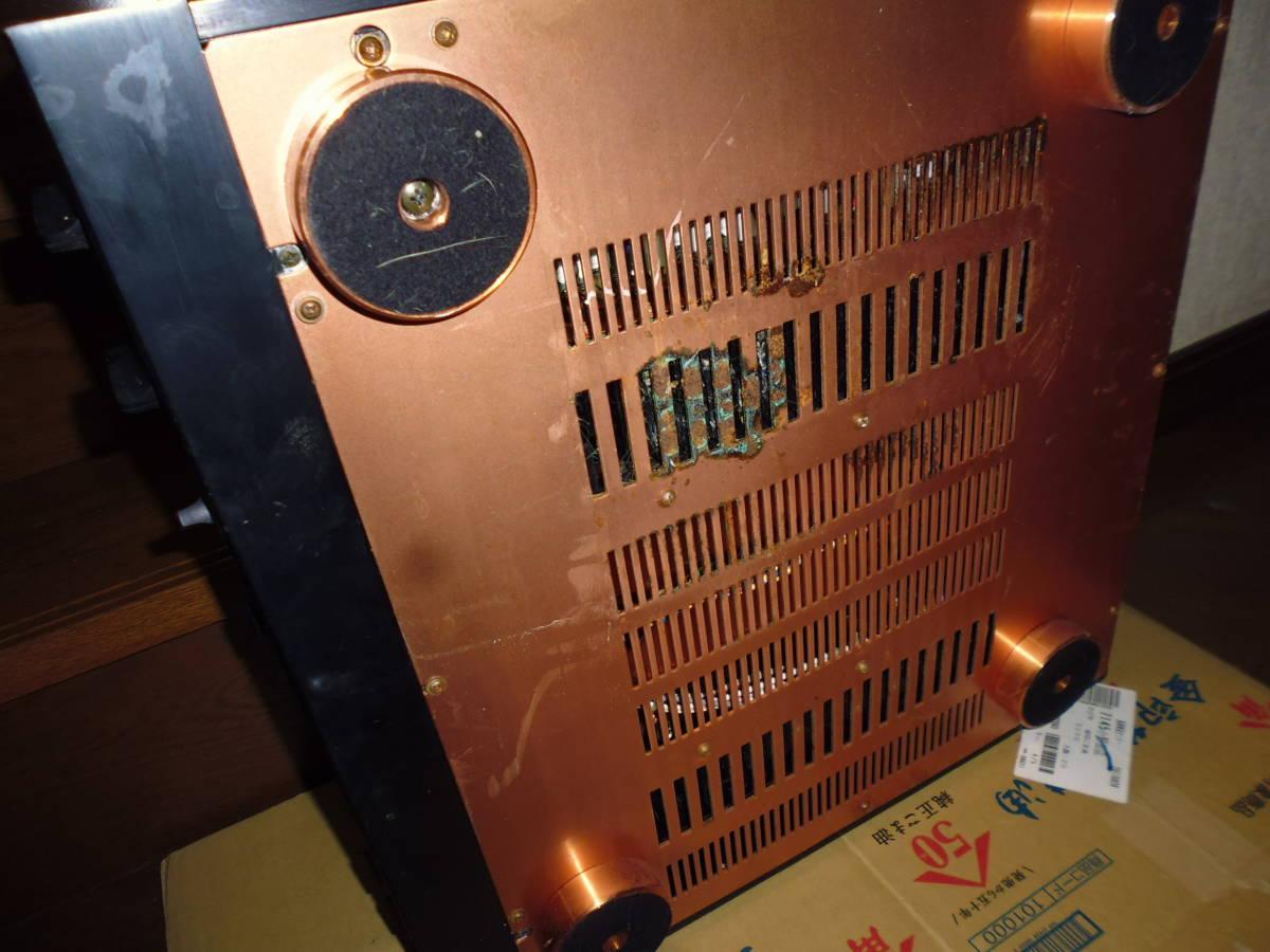 SANSUI B-2102 MOS VINTAGE パワーアンプ サンスイ 本体のみ ジャンク品 _画像8
