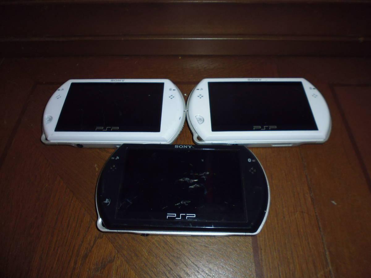 SONY PSPgo PSP-N1000 本体のみ ジャンク品 3台